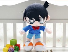 big size lovely plush toy Detective cute conan toy doll gift about 50cm