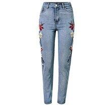YMOJNV Джинсы Для Женщин 2017 Мода Нового Прибытия 3D Стерео Тяжелая Вышивка Высокой Талией Джинсы Женщина Мыть Джинсовые женские джинсы