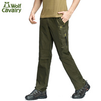 CavalryWalf NEW Detachable Outdoor Hiking Pants Men Summer Trekking Breathable Quick Dry Trousers Climbing Camping Pants,AM009
