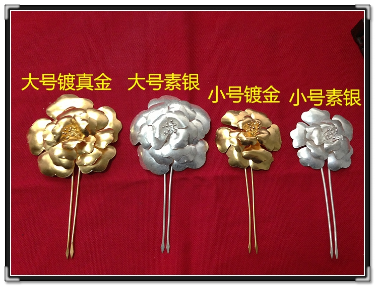 Gold Plated Cloisonne Hair Stick Pure 999 Fine Silver Pure Handmade Pinach Artwork Miao Hair Accessories диски helo he844 chrome plated r20
