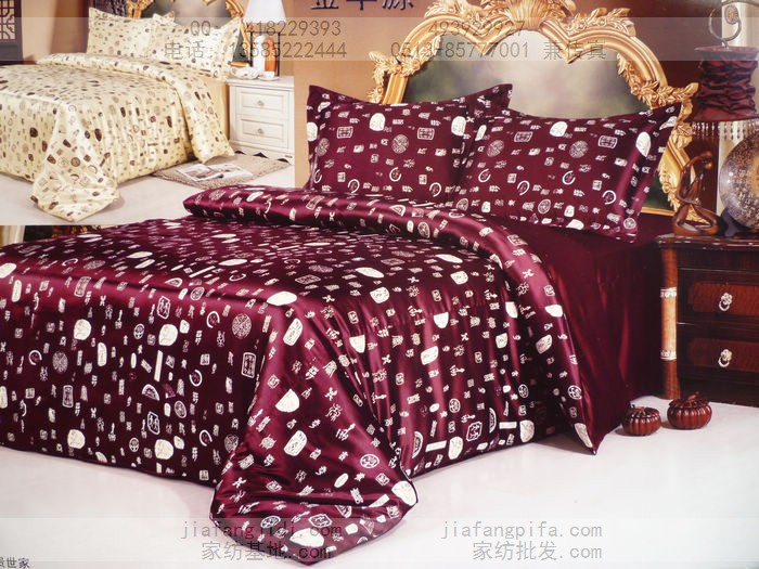 Burgundy Luxury Silk Satin Bedding Set Queen Quilt Duvet