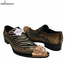 Zebra Stripe Металл острый носок мужчин Натуральная кожа оксфорды Слипоны мужские Туфли к свадебному платью бизнес кожаная обувь мужская обувь на плоской подошве