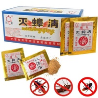 10 ピース/ロット効果的なキラーゴキブリ粉末餌特別な殺虫剤バグカブトムシcucaracha医学昆虫拒否害虫駆除