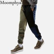 Фотография Moomphya 2018 New design Men 4 colors Splicing Joggers pants Army Camouflage patchwork Men sweatpants stretchy Slim pant men
