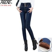THHONE Skinny Jeans Female Denim Pants Casual Trousers Thick Warm Slim Pencil Pants Velvet Stretch High Waist Jeans Women Winter