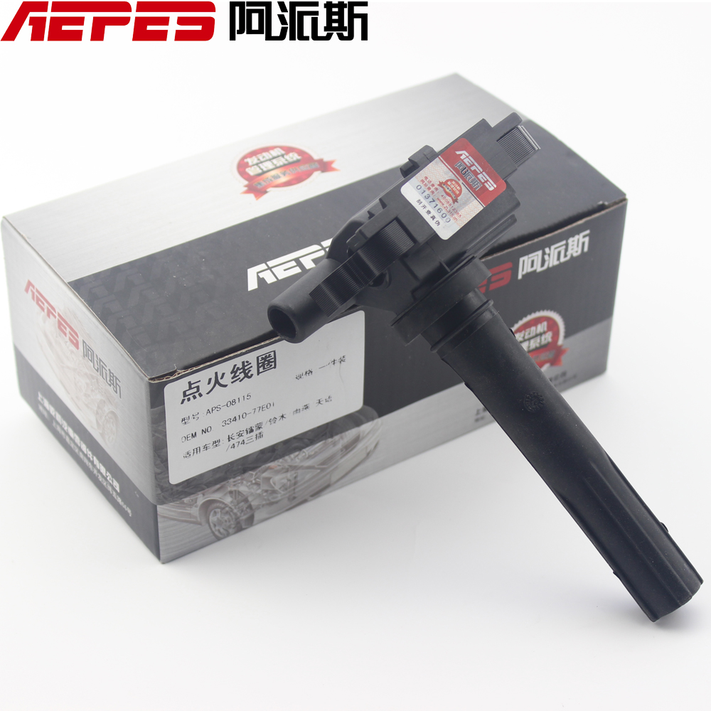 APS–08115 Hot sale high quality best price ignition coil 33410-77E01 for Changan Leimeng Suzuki Antelope Swift 1.5 K-Touch 474