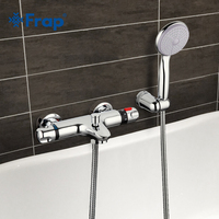 Frap 1 Set Thermostatic Faucet Shower Bath Faucet Cold And Hot Water Mixer Short Nose Double