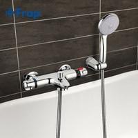 Frap 1 Set Thermostatic Faucet Shower Bath Faucet Cold And Hot Water Mixer Short Nose Double