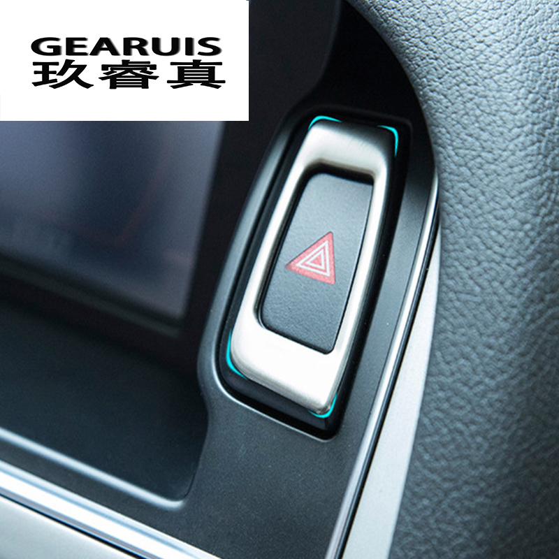 Car styling Cars hazard warning lights decorative light strip conversion dedicated stainless steel Stickers Cover for