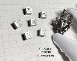 2 шт. титановые металлические кубики без кристалла периодического фенотипа имеют длину края 10 мм и вес 4,57 г Ti (> 99.5%)