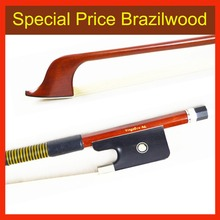 1/8 Gorgeous Brazilwood Double Bass Bow, French Type, Natural Horse Hair, Warm and Poweful Sound! STRAIGHT and WELL BALANCED