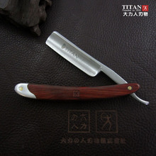 Titan striaght razor  wood handle  steel blade sharp already  man's shaving tools  free sent strop wax