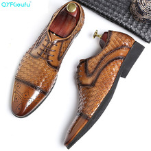 QYFCIOUFU 2019 New Men's Dress Shoes Formal Wedding Genuine Leather Shoes Business Office Flats Weaving Shoes Lace-up