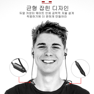 Image 2 - Baseus S06 Bluetooth Earphone Magnetic Wireless Earpieces Neckband Earbuds Sport Stereo Earphone for Phone Auriculares with Mic