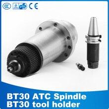 BT30 шпинделя с чпу мотор шпинделя + чпу BT30-ER20-70/100 er20 цанговый патрон