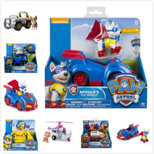 Without box! Genuine Paw Patrol -ryder everest zuma Vehicle and Figure Puppy action figure kids Birthday Gift