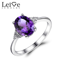 Leige Jewelry Amethyst Wedding Ring Oval Cut 925 Sterling Silver Fine Rings For Women Natural Gem