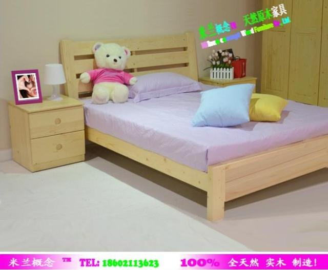 Special Solid Wood Pine Beds For Men And Women Made Small Bed Children S Room Boy