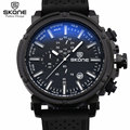 Original Brand SKONE Waterproof Men Coffee Silicone Band Watch Man Quartz  Sport Army Military Watches  Masculino