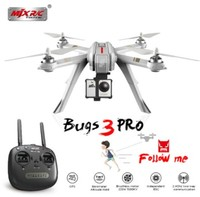 Professional MJX Bugs 3PRO B3 Pro RC Drone Brushless Motor GPS Dron Quadcopters Remote Control RC Helicopter 5G WIFI FPV camera
