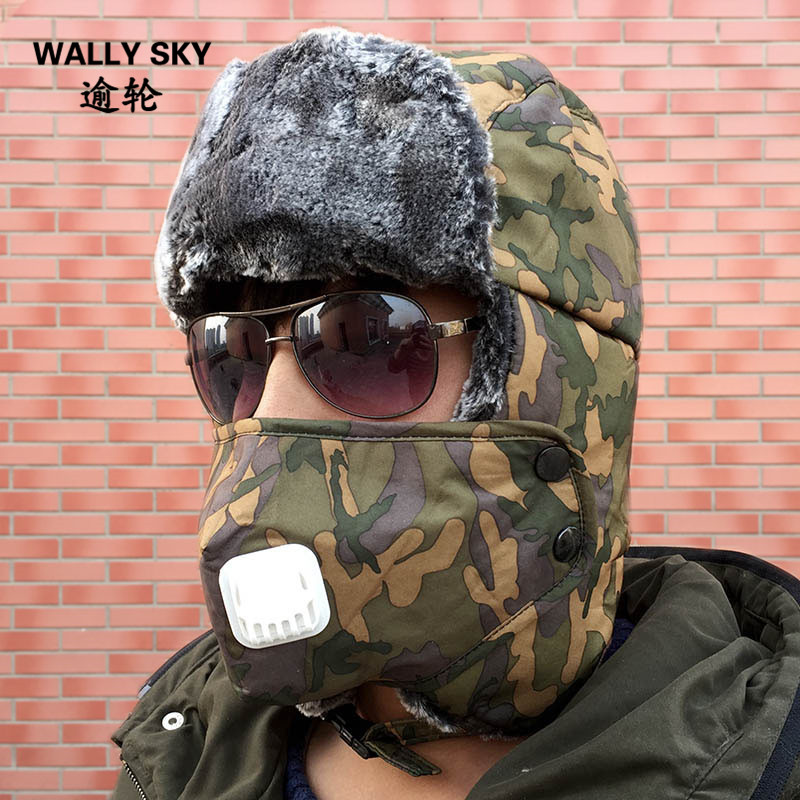 Sports Accessories Man And Woman Winter Hat Bionic Thermal Hunting Camouflage Eskimo Cap Ear Protect Keep Warm Adults And Kids Outdoor Skiing Hat Cleaning The Oral Cavity.