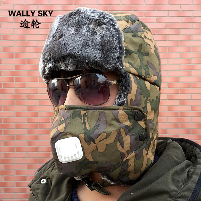 8d258f1df4dc0 Man and Woman Winter Hat Bionic Thermal Hunting Camouflage Eskimo Cap Ear  Protect Keep Warm Adults and Kids Outdoor Skiing Hat