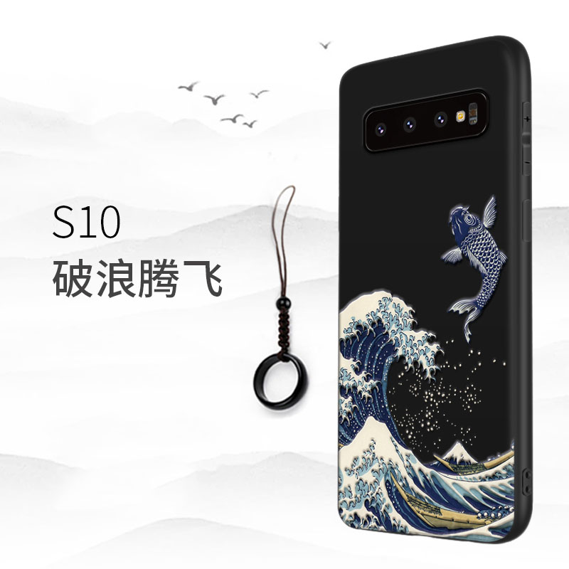 Image 5 - Great Emboss Phone case For samsung galaxy S10 PLUS S10 S10e S10+ cover Kanagawa Waves Carp Cranes 3D Giant relief caseFitted Cases   -