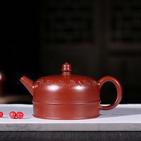 Yixing undressed ore recommended dahongpao double zen teapot gift package tea wholesale custom agent