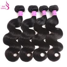 Real Beauty Brazilian Body Wave 4 Bundles 100% Human Hair Weave Bundles Non Remy Hair Extensions Natural Black