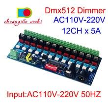 12 canales DMX512 controlados de Silicio oscurecimiento interruptor caja del silicio Digital de uso a bordo de bombillas Incandescentes luces del Escenario