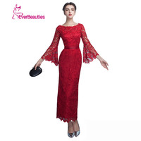 Robe De Soiree Mermaid Burgundry Long Evening Dress Party Elegant Vestido De Festa Long Prom Gown