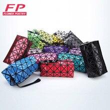 BAOBAO Geometric Zipper Cosmetic Bag Women Laser Flash Diamond Leather Makeup Bag Ladies Cosmetics Organizer New Trend 2016