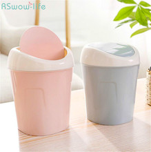лучшая цена Creative Receiving Can Rolling Cover Type Household Mini Desktop Dustbin Living Room Table Bedside Turn-over Dustbin Garbage Can