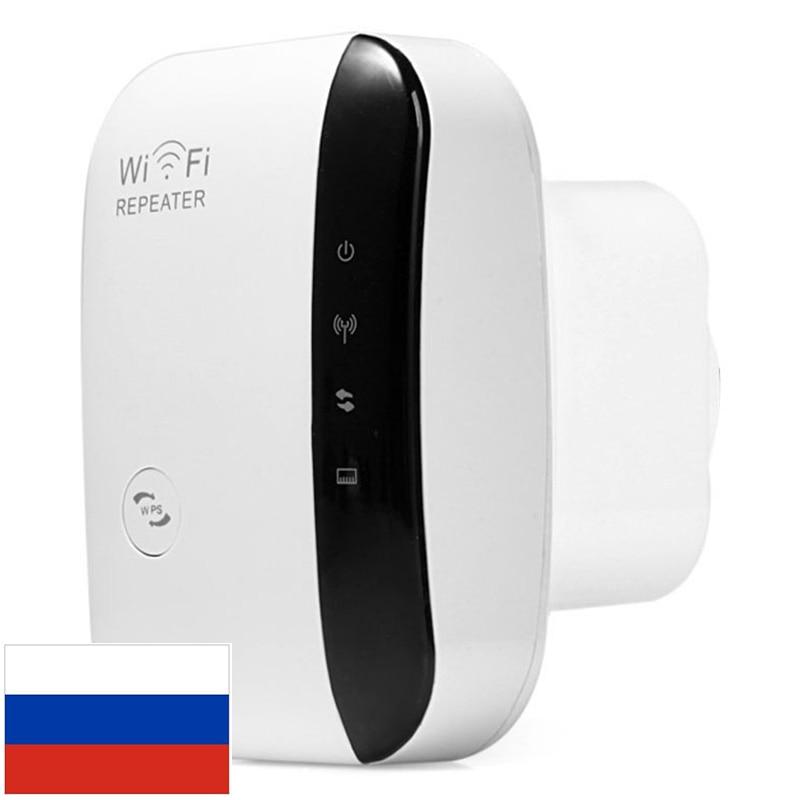 2вт wi-fi усилитель заказать на aliexpress