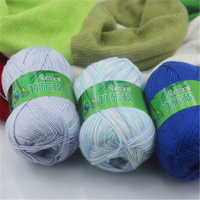 500g Baby Bamboo Cotton Crochet Hand Knitting Yarn China Worsted Baby Wool Skein Thick Knit Yarn Laine A Tricoter Garn Breigaren