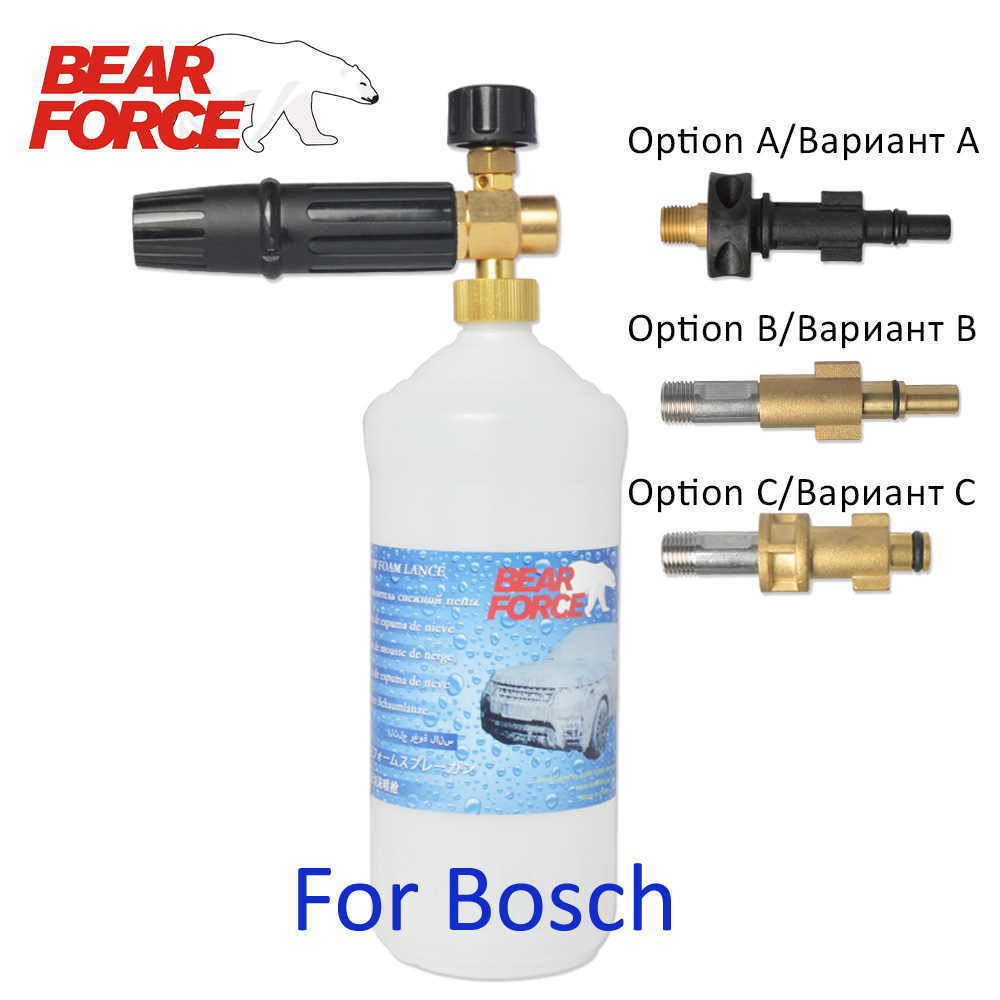High Pressure Soap Foamer Soap Shampoo Sprayer Snow Foam Lance Car Clean Foam Washer For Bosch AQT AQUATAK High Pressure Washer