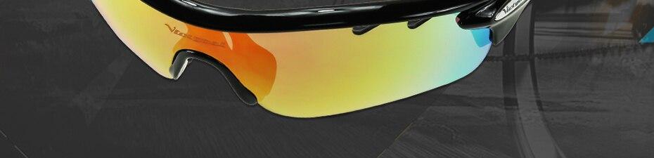 Sports-Sunglasses_04