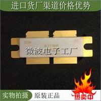 Venta Module Módulo de amplificación de potencia de tubo de alta frecuencia SMD RF