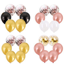 Rose Gold Confetti Balloon Set Pearl Transparent Latex Sea Balloon White / Gold / Black / Rose Gold Wedding Birthday Party 6pcs(China)
