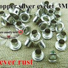 200 шт 3 мм латунная Серебряная пуговица с ушком для шитья одежды аксессуары пуговицы ME-012