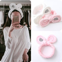 New Fashion Women Cute Big Ears Comfortable Wash Face Bathe Hair Holder Elastic Headband Girls Hairbands Hair Accessories(China)