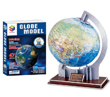Educational toy 1pc creative stereo tellurion terrestrial globe 3D paper jigsaw puzzle assembling model children gift toy
