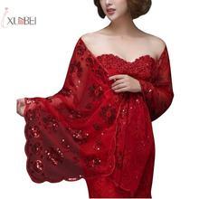 Бордовый серебристый кружевной палантин с блестками женский