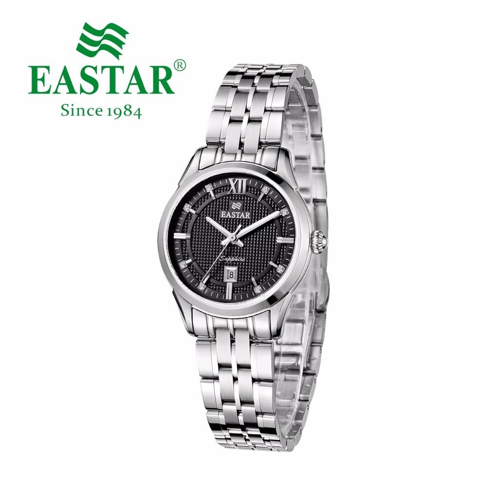 Eastar Black Dial Elegant Female Watch Women Fashion Clock Silver Quartz Watch Couple Diamond Crystal Stainless Steel Wristwatch 197 quartz watch with diamond shaped mirror for couple