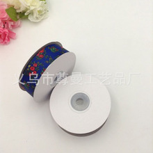 New DIY Ribbon Webbing 2.5CM Wide Digital Printing Garment Accessories Brush Sublimation Whorl Flower Series