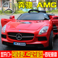 Mercedes-Benz four-seat electric child remote control car can take baby stroller dual-drive off-road toy car