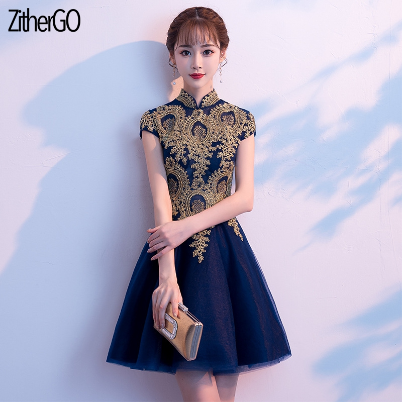 ZitherGo femmes élégant Slim robe de soirée Style chinois de haute qualité a-ligne robe dames robe formelle