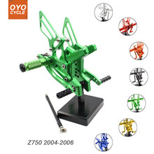 For Kawasaki Z750 2004-2006 Motorcycle Rear Set Accessories CNC Adjustable Rearset Foot Pegs 2005 Rests Footpegs
