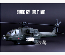 Apache helicopter gunships fighter kids toy plane pull back sound light alloy model Military aircraft Boeing AH-64 gift boy