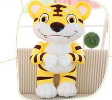 about 35cm tiger plush toy cartoon tiger doll soft toy birthday present Xmas gift c847